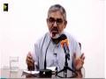 [Zavia | زاویہ] Q/A Session Political Analysis Program - H.I Ali Murtaza Zaidi - 18 August 2017 - Urdu
