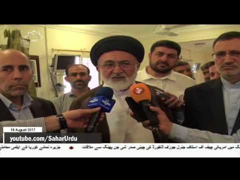 [18Aug2017] ایرانی عازمین حج مدینہ منورہ اور مکہ مکرمہ میں خیریت سے ہیں