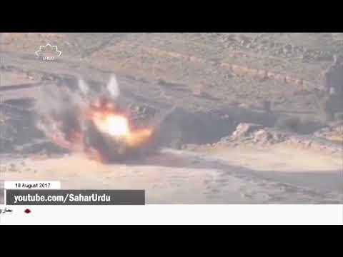 [18Aug2017] یمن: اسکول اور رہائشی مکانات پر سعودی طیاروں کی بمباری - Urdu