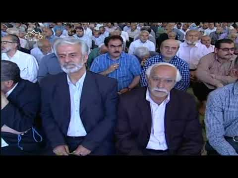 [18AUG2017] Tehran Friday Prayers | - آیت اللہ سید احمد خاتمی خطبہ جمعہ تہران - Urdu
