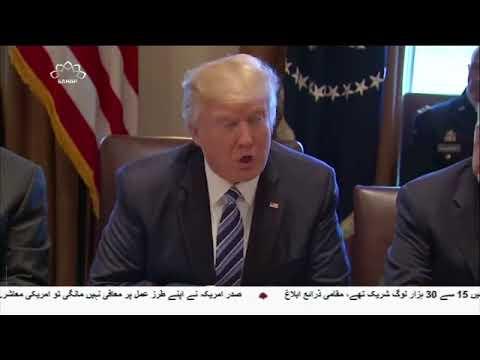 [20Aug2017] ٹرمپ کی ذہنی سلامتی کے ٹیسٹ کا مطالبہ- Urdu