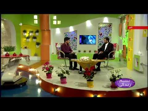 [ اسلام میں شادی کی اہمیت اور ازدواجی مسائل کا حل [نسیم زندگی - Urdu