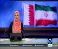 [25 August 2017] Qatar- Ambassador to return to Tehran - English