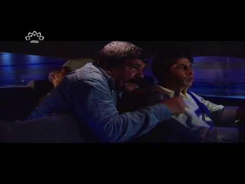 [ Irani Drama Serial ] Zamana | زمانہ - Episode 27 | SaharTv - Urdu
