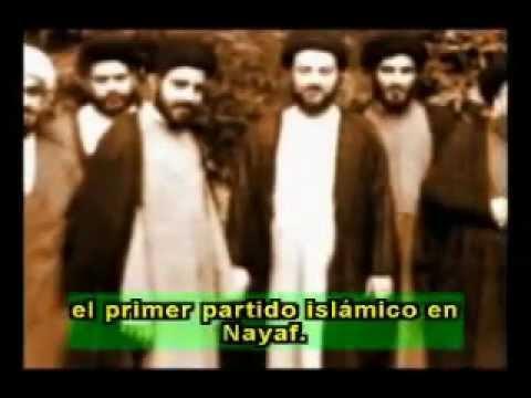 [spanish] Biografía del Imam Jomeini (Ruhollah) y la historia de la Revolución Islámica de Irán 4
