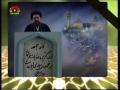 Friday Sermon - Ayatollah Ahmed Khatami - 6th March 2009 - Urdu
