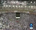 [30 August 2017] Muslim pilgrims prepare for final phase of Hajj season - English