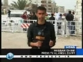 Viva Palestina Aid Convoy near Gaza - 08Mar2009 - English