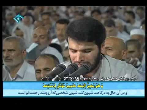 Dua Kumail in Madineh by Dr.Motiei دعای کمیل مدینه میثم مطیعی - Arabic