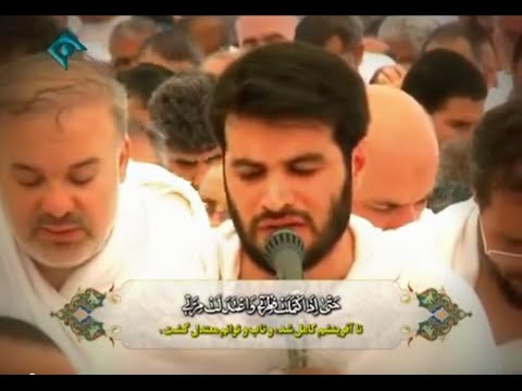 [Dua Arafah Dr.Motiee] دعاء عرفه صحرای عرفات - دکتر میثم مطیعی - Arabic Sub Farsi