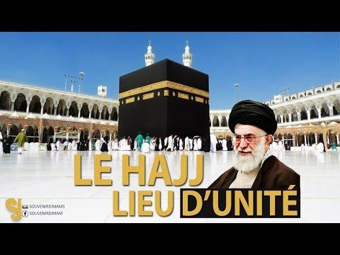 Le HAJJ - Lieu d\'unité !   SEYED ALI KHAMENEI- Farsi sub French
