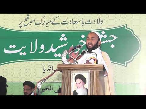 Jashn-e-Khursheed-e-Wilayat | 15 Ziqaad1438 A.H | Moulana Syed Mohammed Hussain Abedi