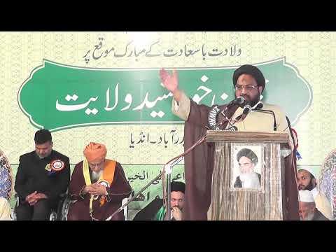 Jashn-e-Khursheed-e-Wilayat | 15 Ziqaad1438 A.H | Moulana Syed Taqi Raza Abedi