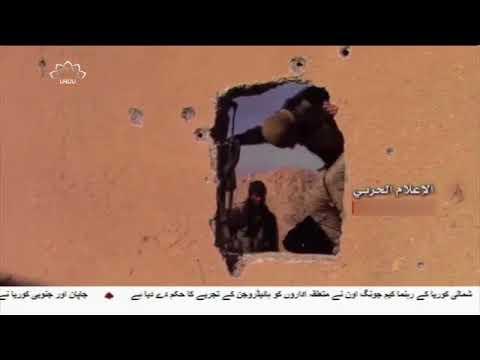 [03Sep2017] شامی فوج شہر دیرالزور کے نہایت نزدیک - Urdu