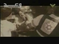 Hizballah Clips - يا صهيوني - Arabic