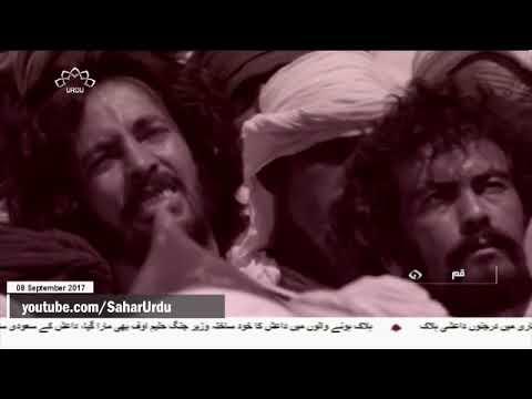 [08Sep2017] غدیر، نبی کریم (ص) کی رسالت کا ماحصل  - Urdu
