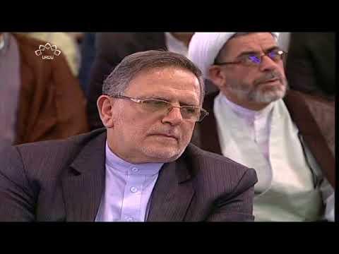 [08 Sep 2017] Tehran Friday Prayers   آیت اللہ موحدی کرمانی - Urdu