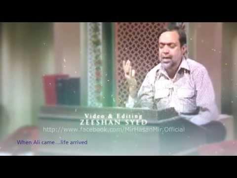 Mir Hasan Mir | Jab Khuda ko Pukara Ali aa Gaye |  New Manqabat 2013-14 | Urdu