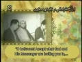Shaheed Mutahhari **MEANING OF LIFE** - Persian sub English