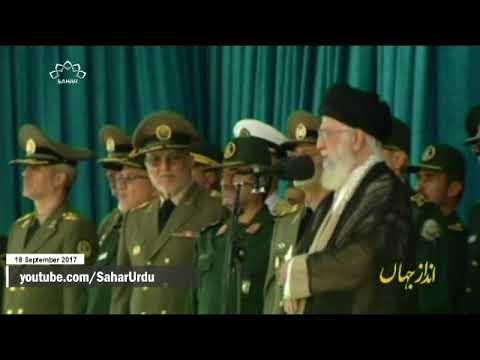 [18Sep2017] ایٹمی معاہدے کی خلاف ورزی کی بابت رہبر انقلاب اسلامی کا انت�