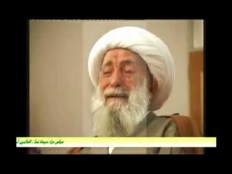 نعي سماحة الشيخ محمد المناميين بحضر آية الله الشيخ التبريزي  - Arabic