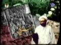 Shaheed Mutahhari - On Islamic Revolution of Iran  - Farsi