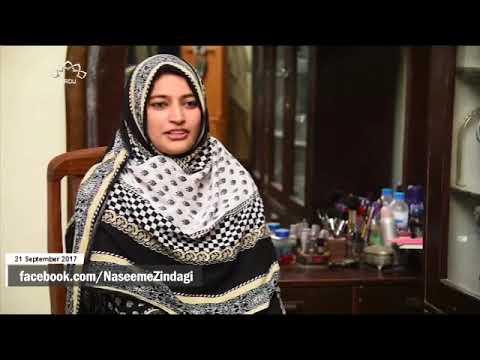 [  خاندان میں عورت کا کردار [ نسیم زندگی - SaharTv Urdu