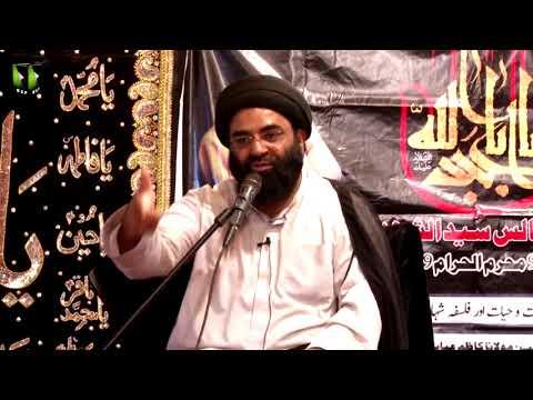 [03] Topic: Mout-o-Hayaat Or Falsfa-e-Shahadat   H.I Kazim Abbas Naqvi - Muharram 1439/2017 - Urdu