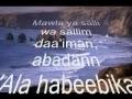 Mawla Ya Salli... -Arabic