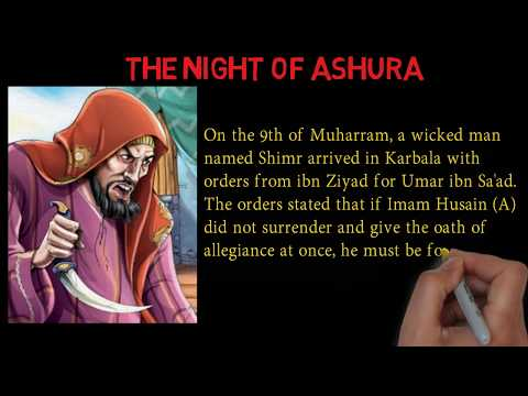 Part 6 of 10 - The Night of Ashura - Muharram 2017 - English