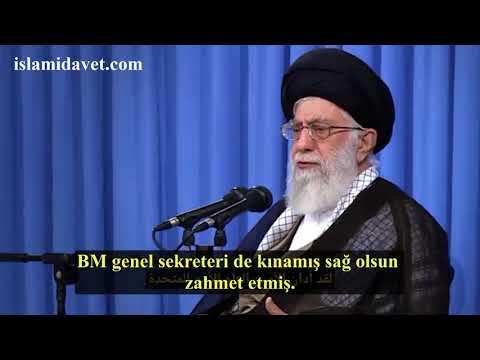 İmam Ali Hamaney Myanmar için icraatte bulunulmalı - Sayyed Ali Khamenei - Farsi sub Turkish
