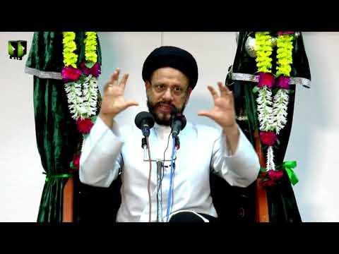 [05] Topic: Nasle Tafawut - نسلی تفاوت  | H.I Syed Zaki Baqri - Muharram 1439/2017 - Urdu