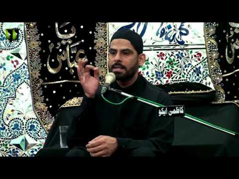 [03] Topic: معرفت اہلبیتؑ ، زیارت جامعہ | Moulana Mubashir Zaidi - Muharram 1439/2017 - Urdu