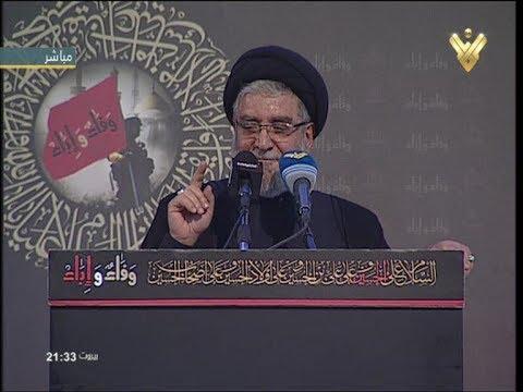 [08] السيد إبراهيم أمين السيد ليلة الثامن من شهر محرم 1439- Arabic