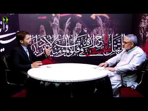 [Talkshow Aagahi] Topic: عزاداری کا فکری پس منظر | Part 1 - Urdu