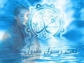 Kuch is andaaz ki ab Hazri ho - Urdu Naat by Syed Imon Rizvi