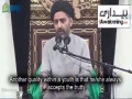 [Clip] Path of Ali Al Akbar (as) - Moulana Nusrat Bukhari - Urdu Sub English