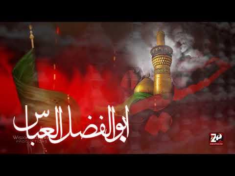 [Nauha 2017] Alamdaar Alamdaar - Syed Ali Deep Rizvi | Muharram 1439 - Urdu