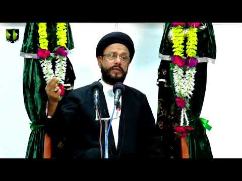 [07] Topic: Nasle Tafawut - نسلی تفاوت  | H.I Syed Zaki Baqri - Muharram 1439/2017 - Urdu