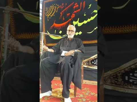 8 Islam and Capitalism Syed Hussain Moosavi Muharram 1439 P I   Sindhi