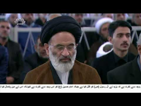 [Tehran Friday Prayers] 29 Sep 2017 - آ یت اللہ امامی کاشانی | خطبہ جمعہ تہران - Urdu
