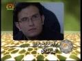 Friday Sermon - 14th Mrch 2009 - Hafta-e-Wahdat - Ayatollah Jannati - Urdu