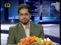 Political Analysis - Zavia-e-Nigah - 13th March 2009 - Urdu