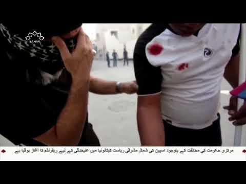 [01Oct2017] بحرین میں عزاداروں پر سیکورٹی فورس کے حملے - Urdu