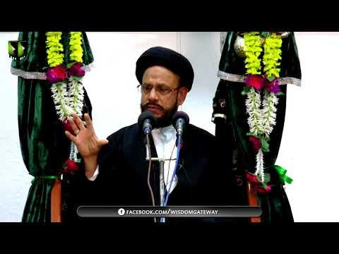 [10] Topic: Nasle Tafawut - نسلی تفاوت  | H.I Syed Zaki Baqri - Muharram 1439/2017 - Urdu