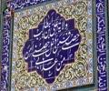 كلمة سماحة آية الله السيد أبو الفضل الطباطبائي الأشكذري في الاعتك