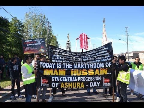 Toronto Ashura Day Procession 2017, 10th Moharram 1439H