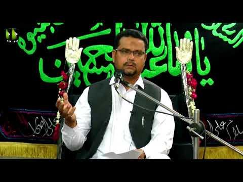 [07] Topic: Momin Ke Baseerat Or Maarfat | Professor Zahid Ali Zahidi - Muharram 1439/2017 - Urdu