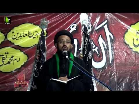 [09] Topic: Aakhir-uz-Zamaan k Mutaliq Imam Ali Ke Peshan Goiyaan | H.I Sadiq Taqvi - Muharram 1439/2017 - Urdu