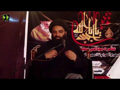 [09] Topic: Mout-o-Hayaat Or Falsfa-e-Shahadat | H.I Kazim Abbas Naqvi - Muharram 1439/2017 - Urdu